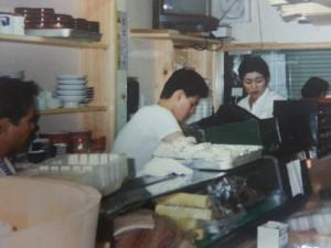 寿司屋で働いてた時
